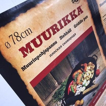 Сковорода  на ножках 78 см Muurikka  от производителя  Muurikka - Opa & Muurikka Russia 3
