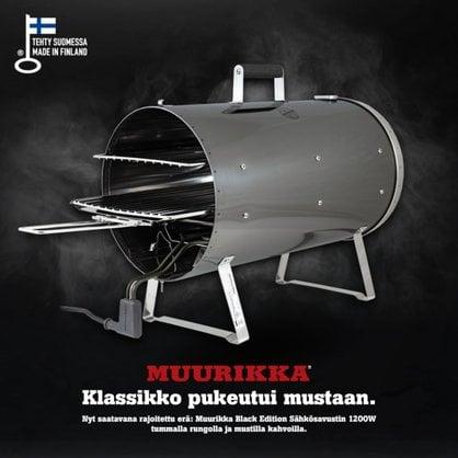 Электрическая коптильня 1200 Вт Muurikka Black Edition  от производителя  Muurikka - Opa & Muurikka Russia 1