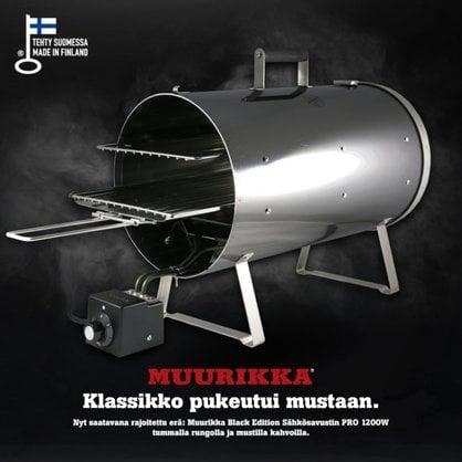 Электрическая коптильня 1200 Вт PRO Muurikka Black Edition  от производителя  Muurikka - Opa & Muurikka Russia 1