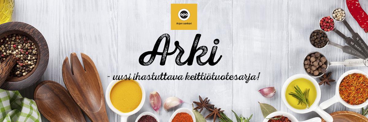 Продукция Opa серия Arki